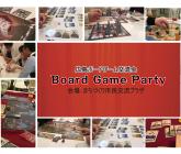 ボードゲーム無料-165x140